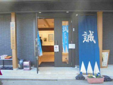 「井上源三郎資料館」新選組の原点は兄・松五郎にあった!