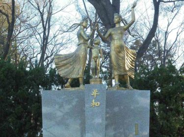 八王子【富士森公園】スポーツと平和と市民の憩いの場。